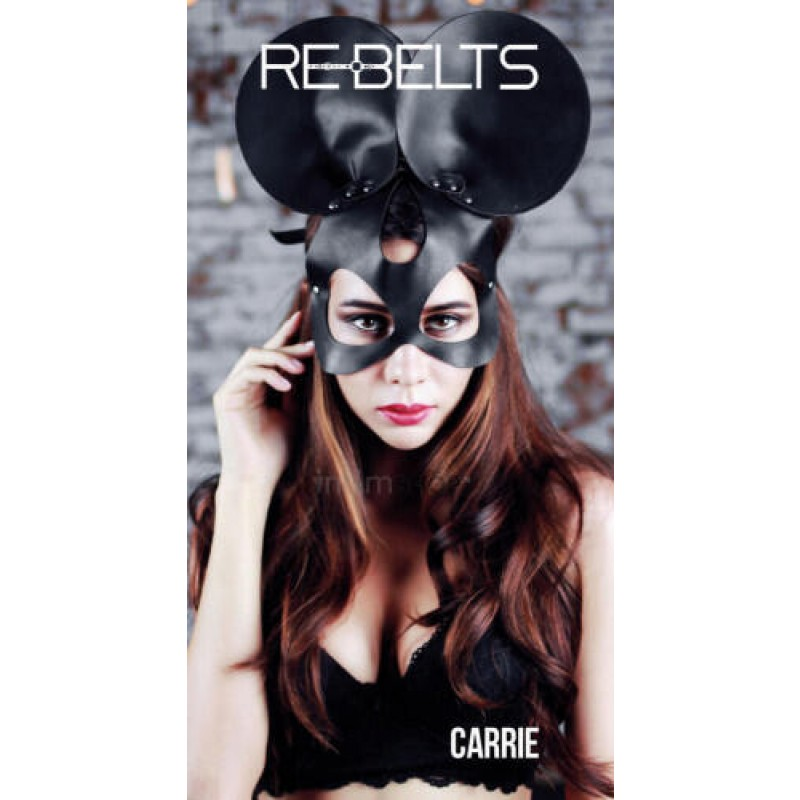 Маска Rebelts Carrie, чёрная, OS